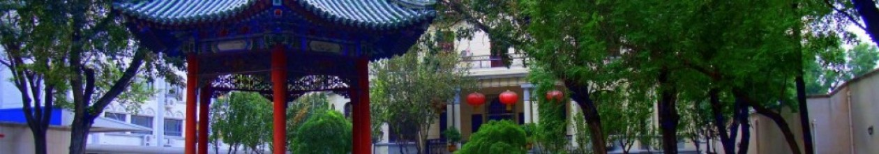 Tianjin Spatial History