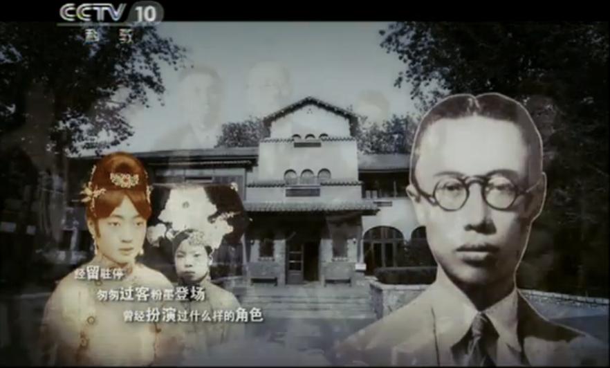《津门旧影》(Anciens films de Tianjin) (1er épisode)