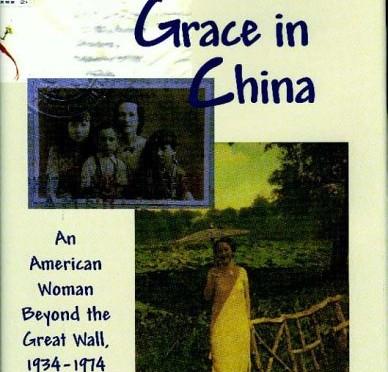 Une Américaine à Tianjin ou le récit d'un destin chinois : l'historien face au témoignage